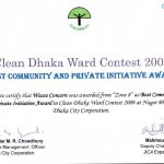 WASTE CONCERN RECEIVES CLEAN DHAKA WARD CONTEST AWARD-2009